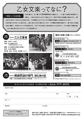 150dpi_2015教室(ウラ)_imgs-0001.jpg