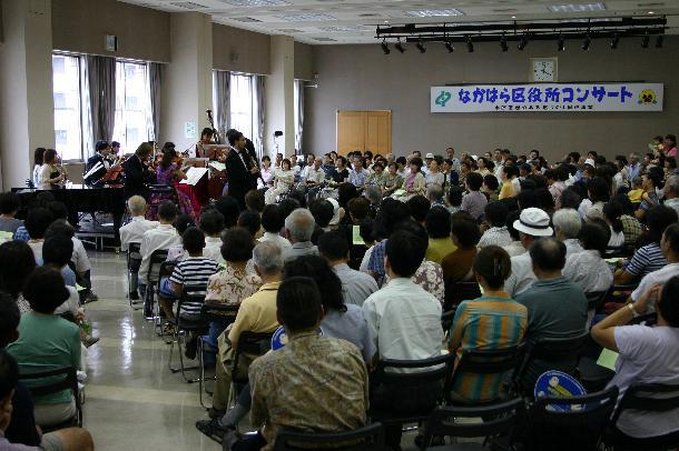 nakaharakuyakusho concert.JPG