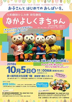 yoji2_250.jpg